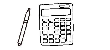 イラスト:お見積り・プラン変更